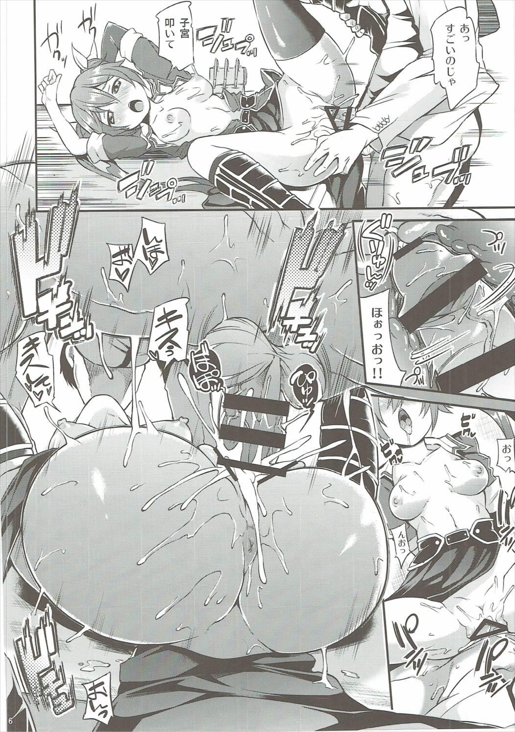 【艦これ エロ漫画・エロ同人】利根と龍驤がケンカした結果、どちらが提督を満足させられるかで勝負することにwwwww (17)