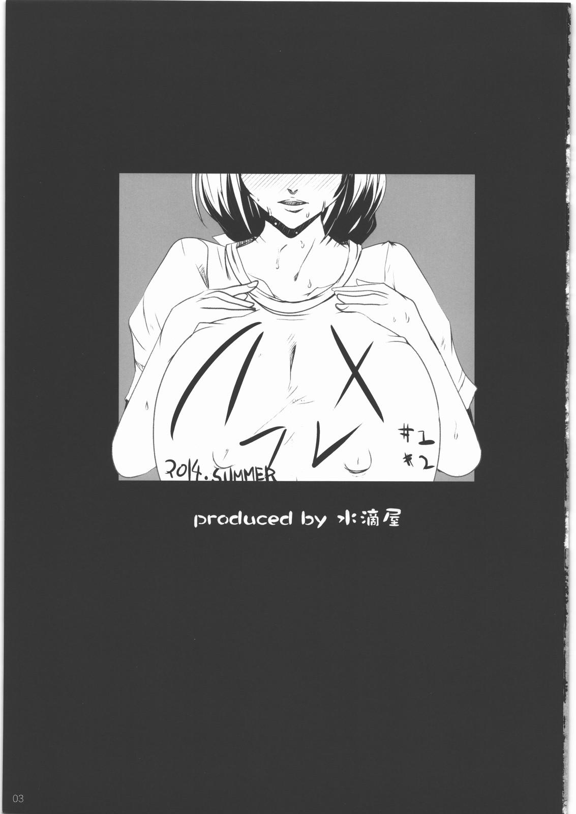 【エロ漫画・エロ同人誌】巨乳人妻から巨乳女子校生までエッチなセフレとのセックスをどぞwwwwwwwwwwwwww (2)