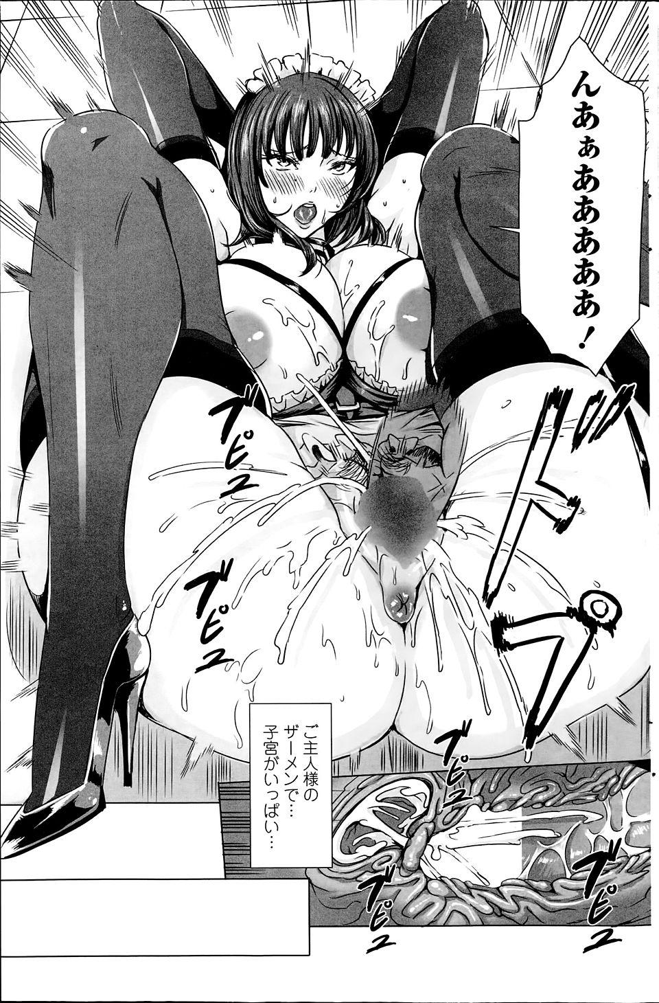 【エロ漫画・エロ同人誌】巨乳メイドがエッチな恰好してご主人様に中出しされまくってるwセックス三昧でイカされまくりwww (15)