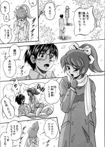 【エロ漫画・エロ同人誌】突然三人の女の子に告られて争奪戦になってるwみんなとデートしたら電車の中でみんなとエッチして目的地に着いても乱交セックスしてるンゴwww