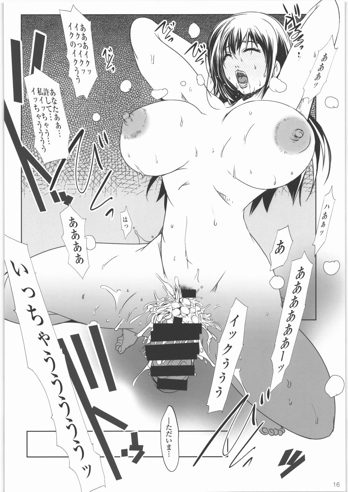 【エロ漫画・エロ同人誌】巨乳人妻から巨乳女子校生までエッチなセフレとのセックスをどぞwwwwwwwwwwwwww (15)