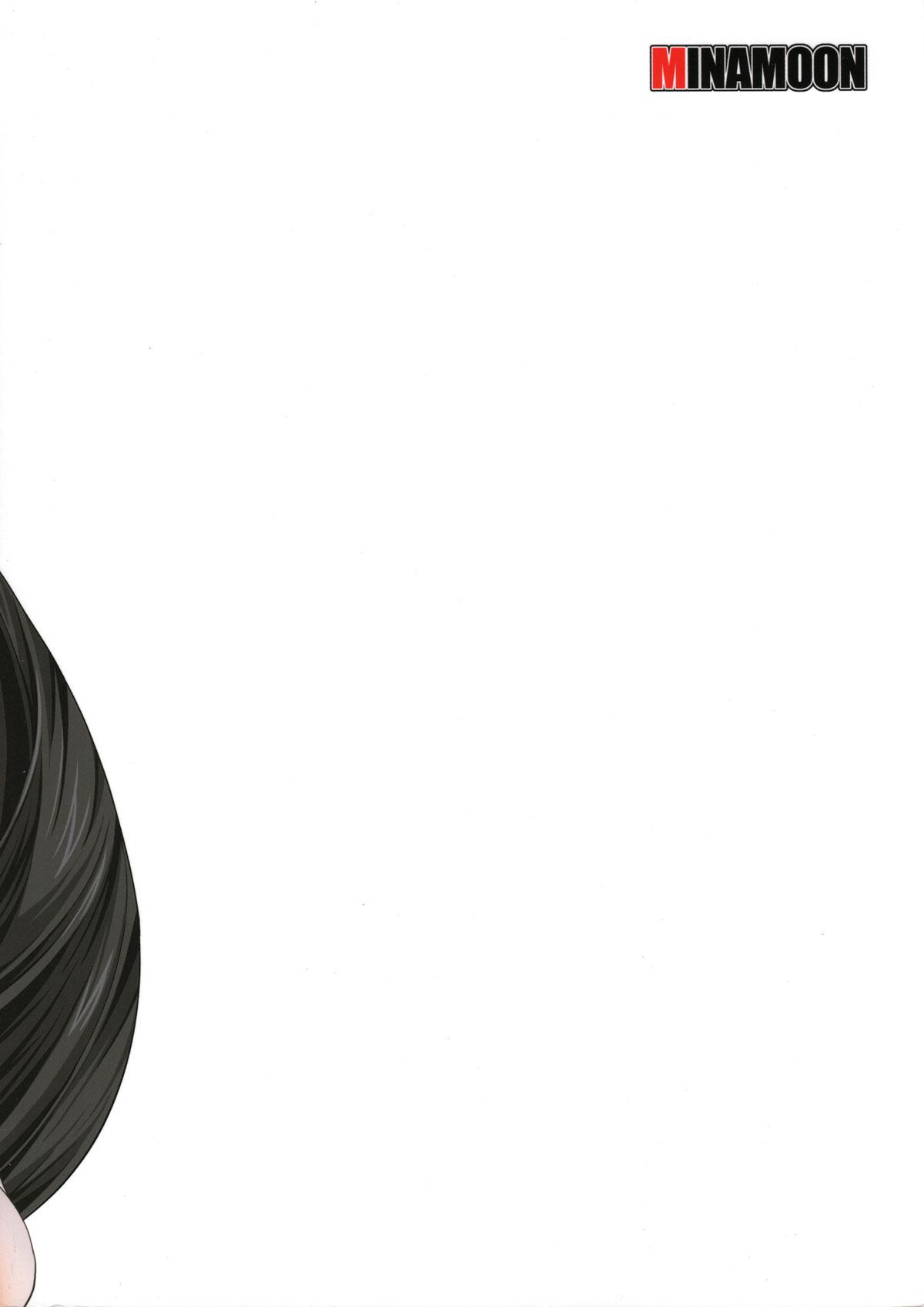 【エロ漫画・エロ同人】巨乳女子校生が用務員に拘束されてレイプされてるw中出しセックスでイカされまくって調教開始www (34)