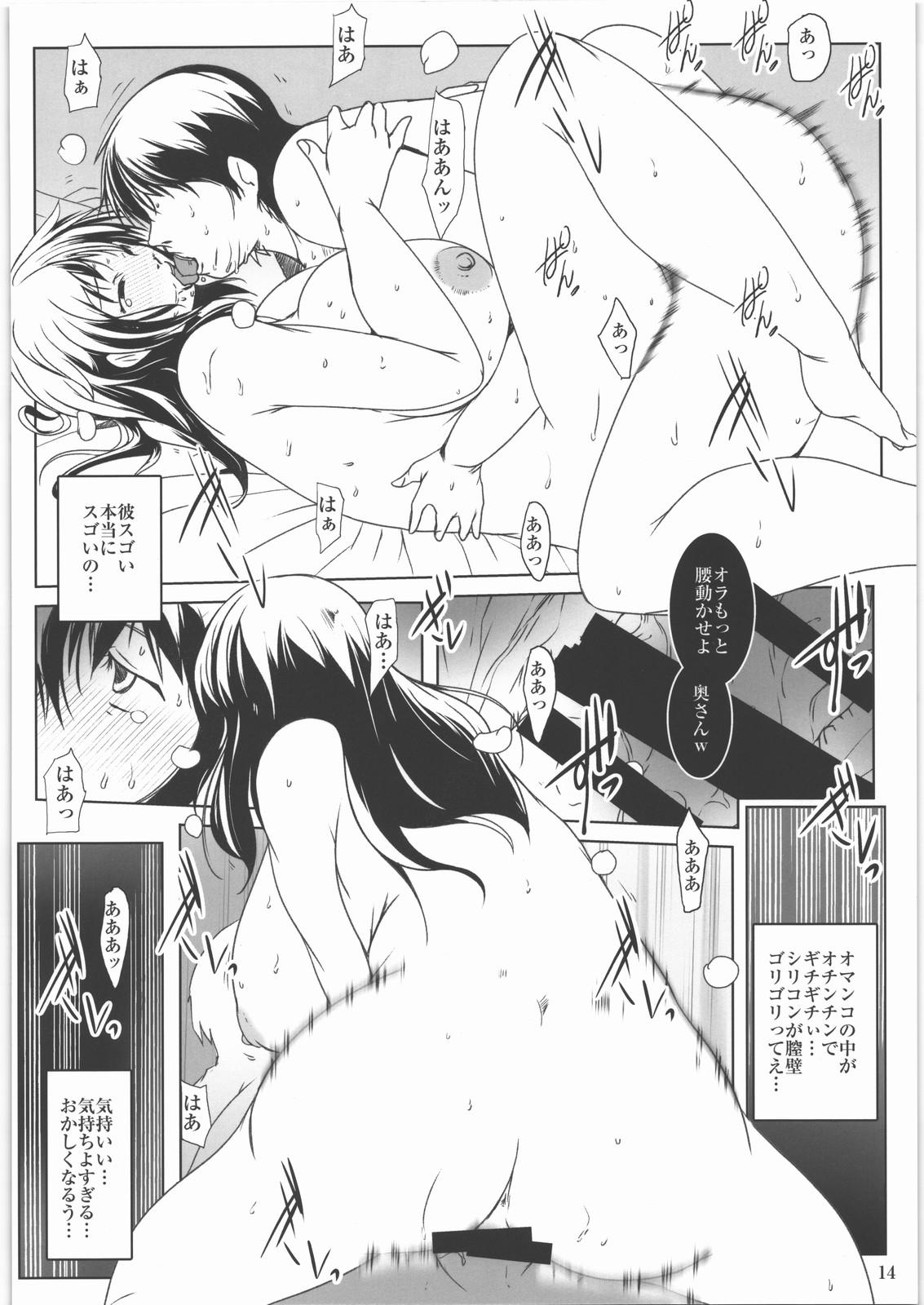 【エロ漫画・エロ同人誌】巨乳人妻から巨乳女子校生までエッチなセフレとのセックスをどぞwwwwwwwwwwwwww (13)