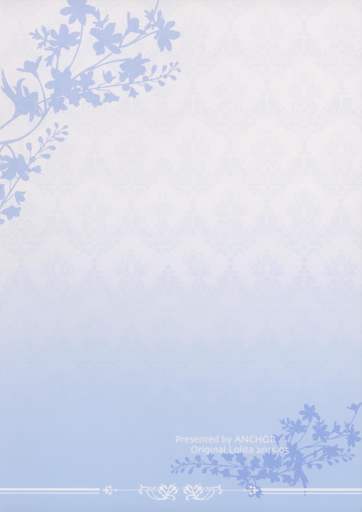 【エロ漫画・エロ同人】ずっと好きだったロリ幼女な生徒と付き合う事になってエッチし放題でサイコーw中出しが好きって言うからガッツリ中出ししたったwww 素直にさせないで! (22)