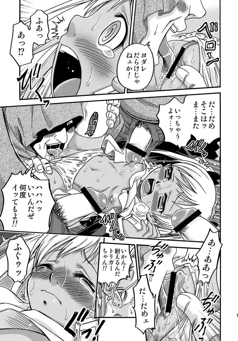 【エロ漫画・エロ同人】ロリJSが嫌いな食べ物ないって言うからザーメン飲ませたったw下の口にチンコ食べさせようと輪姦したらザーメン大好きになっちゃったwww (67)