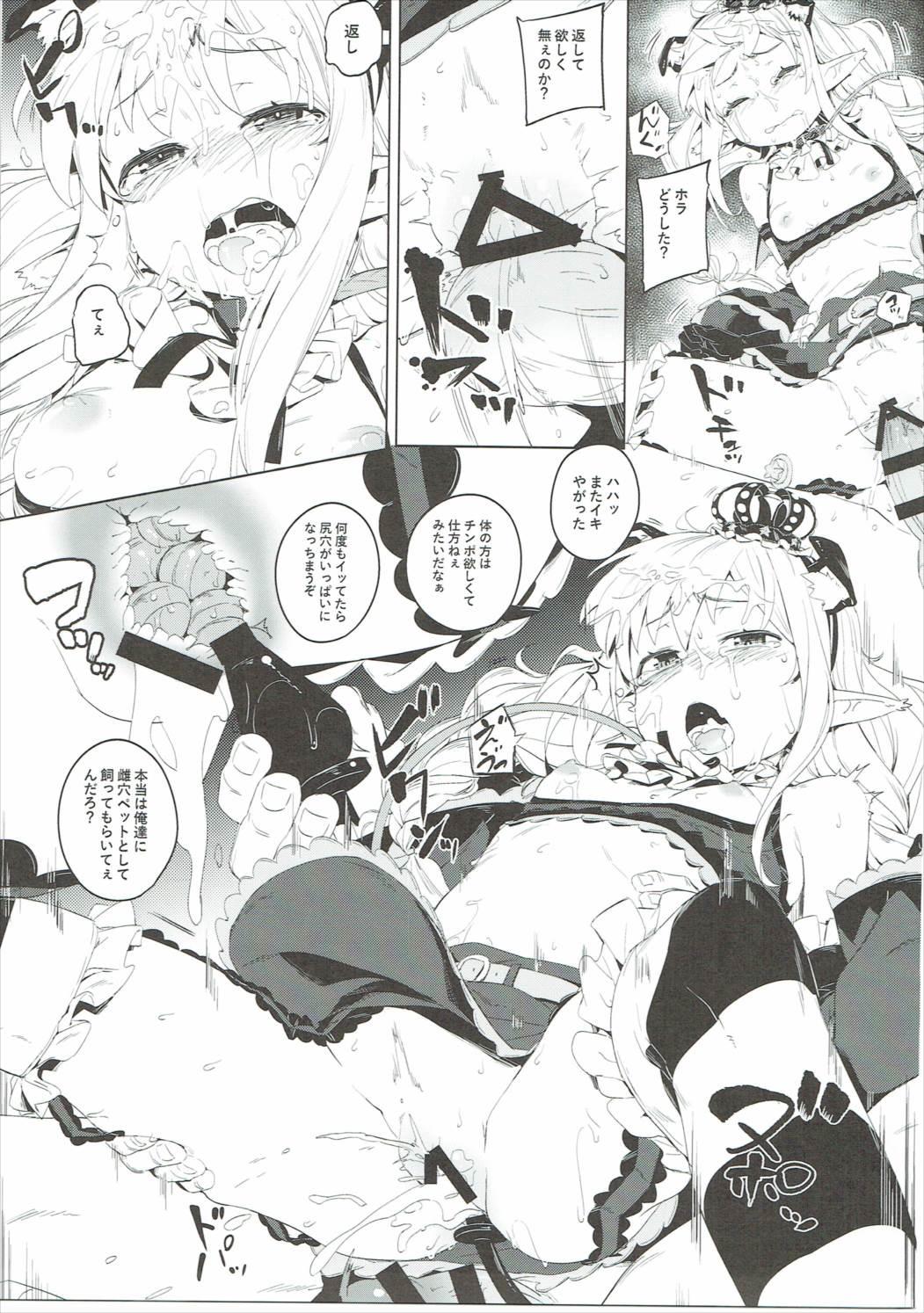 【デレマス エロ漫画・エロ同人】貧乳ロリの双葉杏が薬盛られてレイプされてるンゴw開放する為にエッチなゲーム始まって玩具使われ中出しセックスされまくりwww (18)