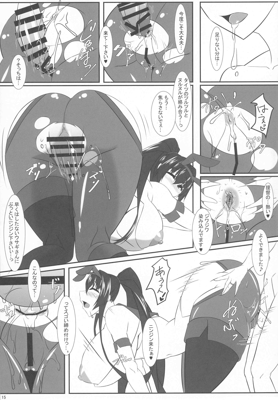 大和にも提督の赤ちゃんを授けてくださいね・・・【艦これ エロ漫画・エロ同人】 (14)