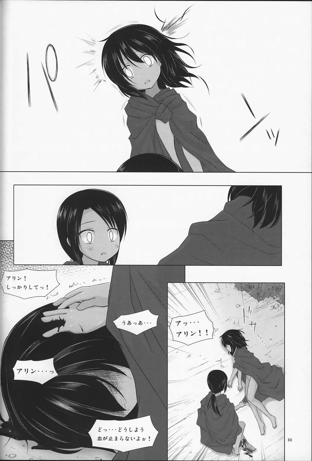 【エロ漫画・エロ同人誌】異国で父親に売られて売春する羽目になったロリ少女wひたすらお客とエッチしてる毎日を送ってたら日本人の男に助けられ日本に来てもセックス依存がぬけてないwww (88)