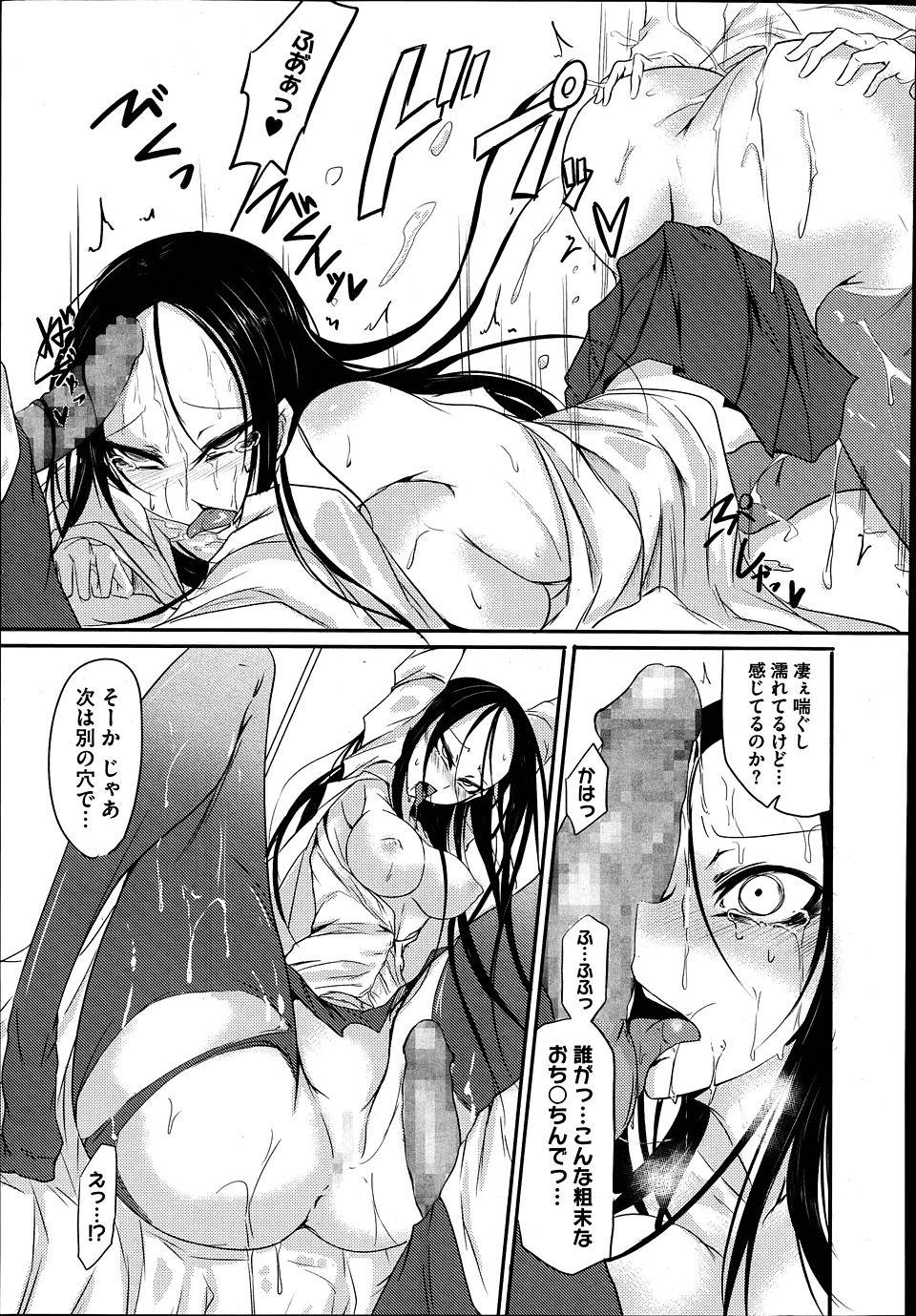 【エロ漫画・エロ同人】巨乳の科学部員に拘束されて痴女られてるンゴwww (17)