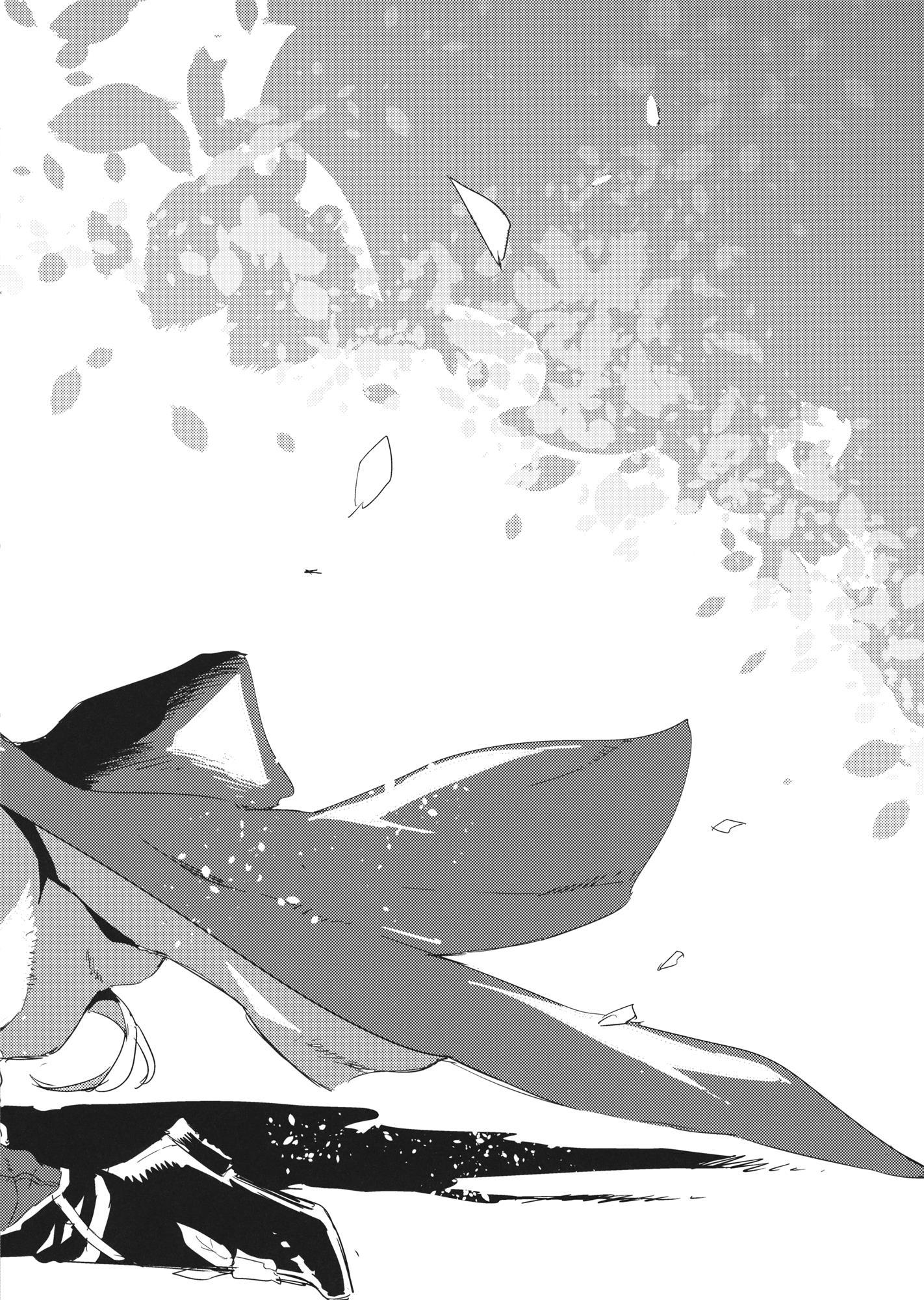 気持ちよすぎて危険日にうっかり中出し団長【グラブル エロ漫画・エロ同人】 (3)