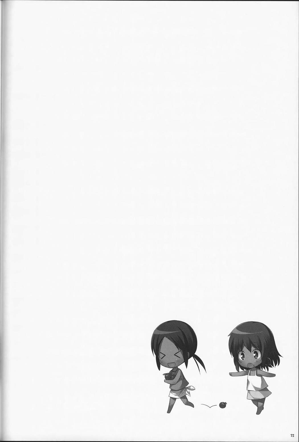 【エロ漫画・エロ同人誌】異国で父親に売られて売春する羽目になったロリ少女wひたすらお客とエッチしてる毎日を送ってたら日本人の男に助けられ日本に来てもセックス依存がぬけてないwww (72)