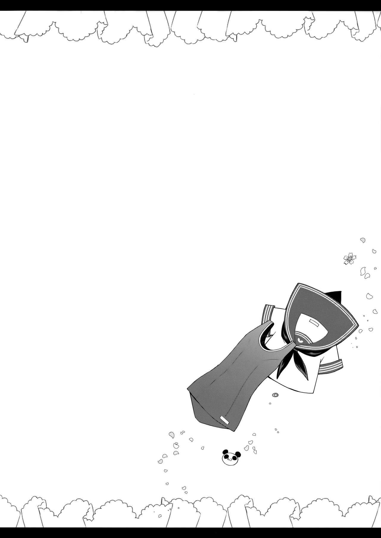 【エロ漫画・エロ同人誌】巨乳女子校生がローター仕込まれたまま水泳の授業受けてるwww (3)