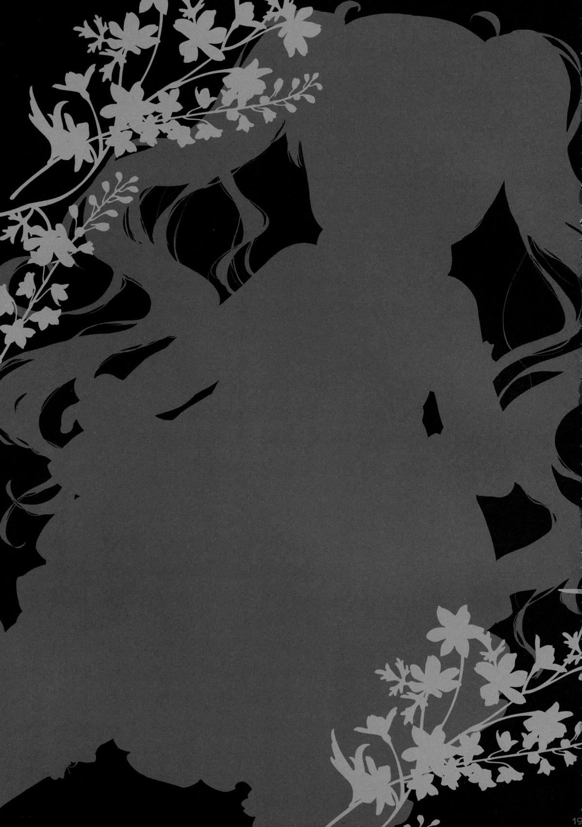【エロ漫画・エロ同人】ずっと好きだったロリ幼女な生徒と付き合う事になってエッチし放題でサイコーw中出しが好きって言うからガッツリ中出ししたったwww 素直にさせないで! (20)