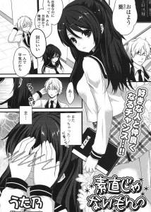 【エロ漫画・エロ同人】素直になれない巨乳女子校生が学校の物置で好きな男とエッチしてるwww