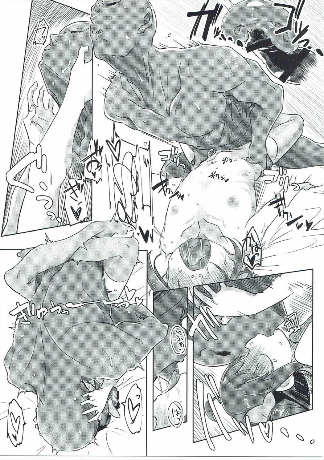 【スマプリ エロ漫画・エロ同人】貧乳ロリな星空みゆきが欲しいものの為にJCさんぽに挑戦wエッチな事するって知らなかったけど相手のお兄さんがいい人だったからちょっとずつ身体触らせてセックスまでしちゃったwww (28)