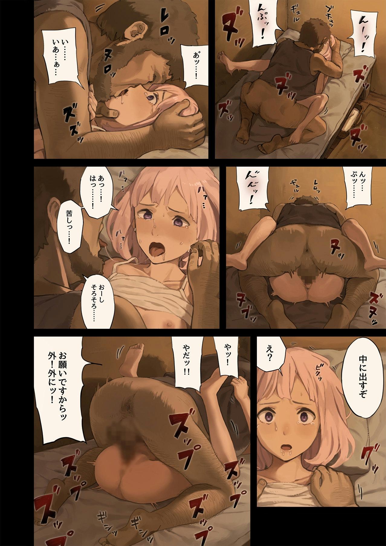【エロ漫画・エロ同人誌】女冒険者たちがオアシスで犯されまくってるwww (26)