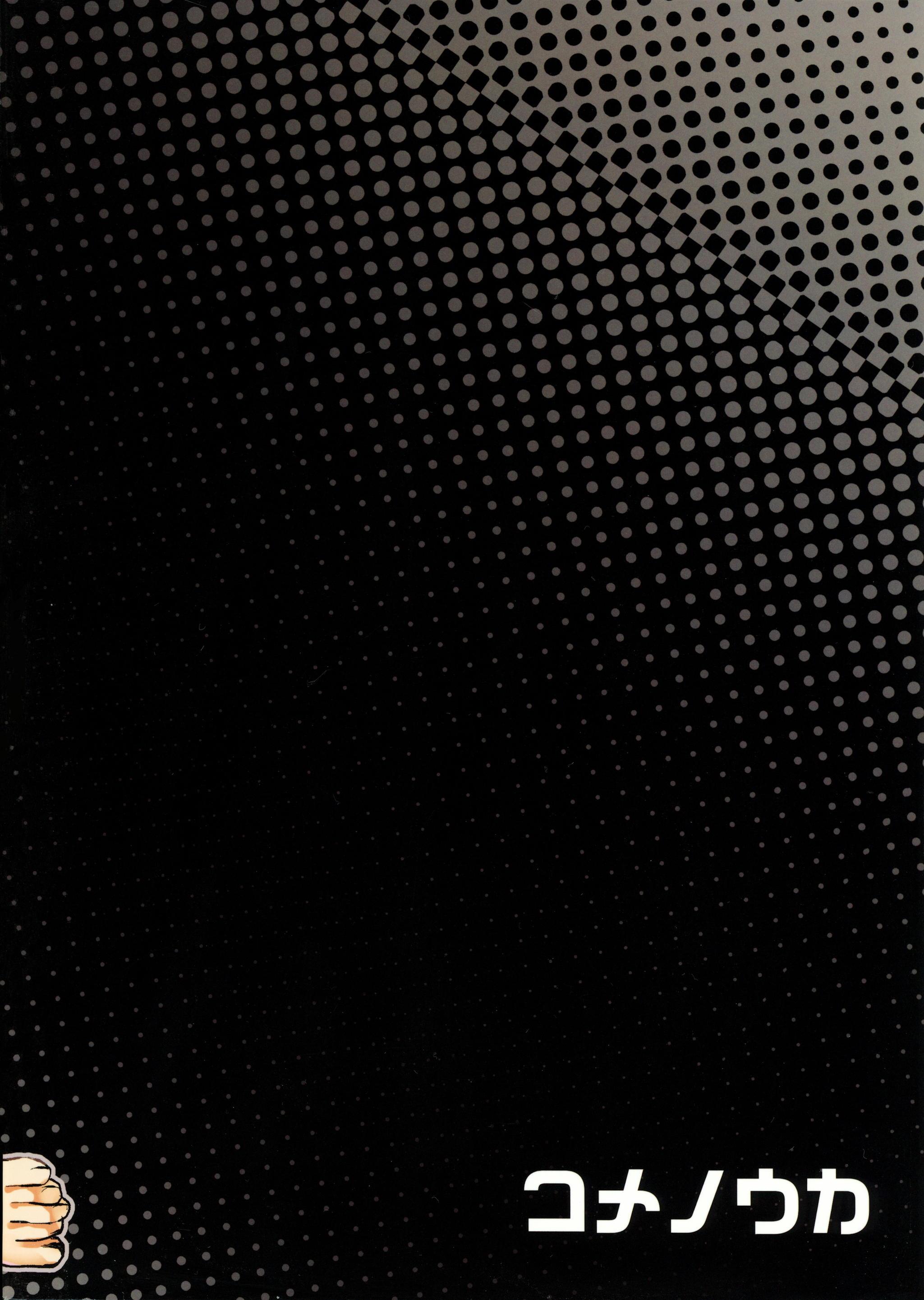 【エロ漫画・エロ同人誌】可愛い系の男子高生が痴漢にアナルの気持ち良さ教えてもらってるンゴwww (26)