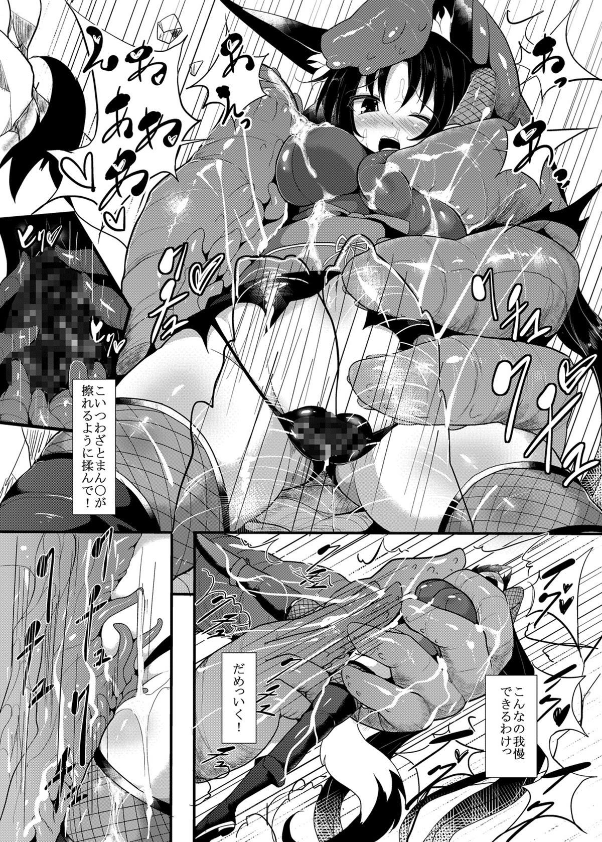 【エロ漫画・エロ同人誌】触手に媚薬まみれにされて堕ちて行く巨乳娘www (30)
