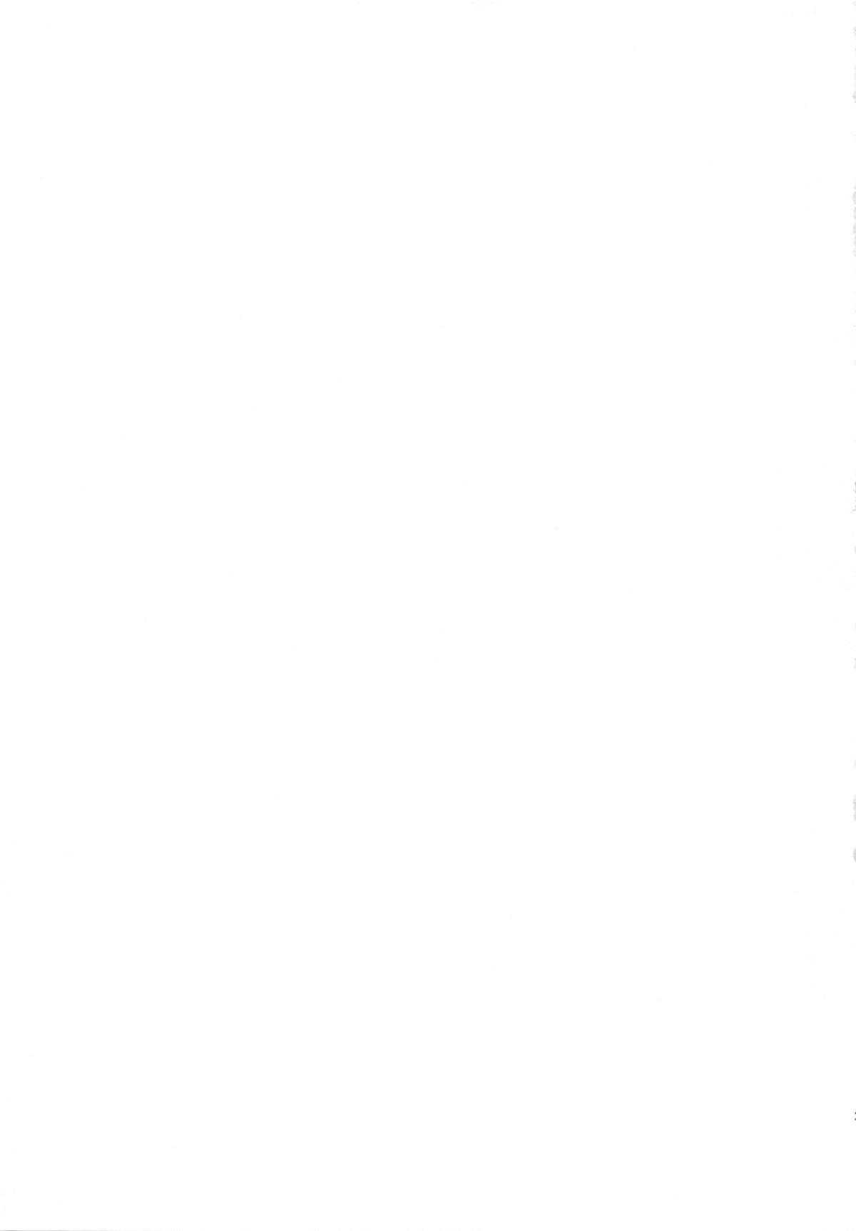 【エロ漫画・エロ同人】オカルト同好会が頼まれた霊障のある絵を除霊しに行ったら霊が出てきて妨害され巨乳女子校生部員が襲われてるwマンコに貼ってたお札はがされ2穴セックスされてるしwww 続々オカルト同好会 (30)