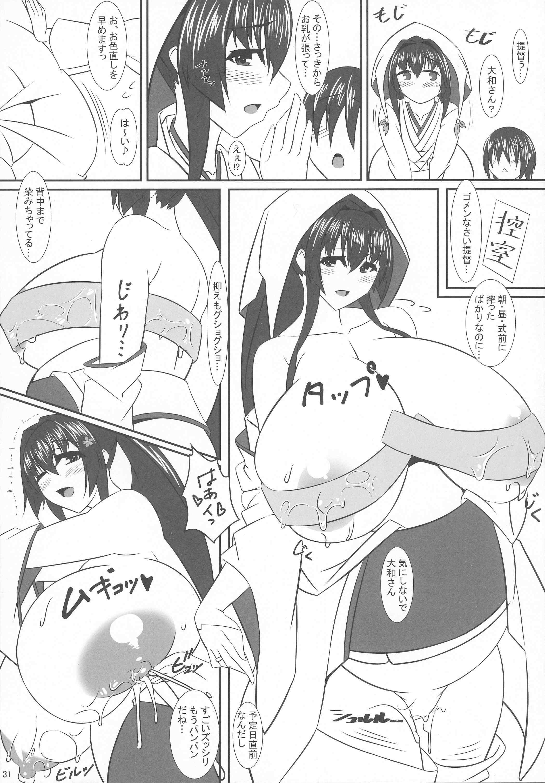 大和にも提督の赤ちゃんを授けてくださいね・・・【艦これ エロ漫画・エロ同人】 (30)
