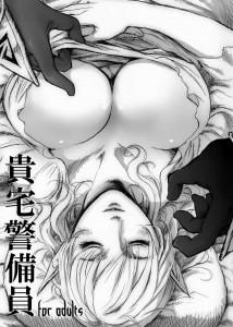 【エロ漫画・エロ同人誌】ハイエルフの巨乳妻が発情期に入っちゃうから魔術で眠らせ魔族の騎士に見守ってもらってたらエッチな身体に我慢出来ずにエッチしてるw身体中ザーメンまみれになるまでセックスしちゃってるしwww