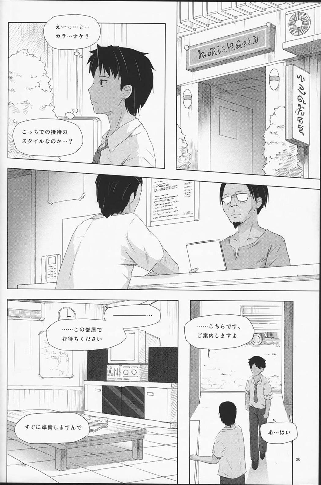 【エロ漫画・エロ同人誌】異国で父親に売られて売春する羽目になったロリ少女wひたすらお客とエッチしてる毎日を送ってたら日本人の男に助けられ日本に来てもセックス依存がぬけてないwww (30)