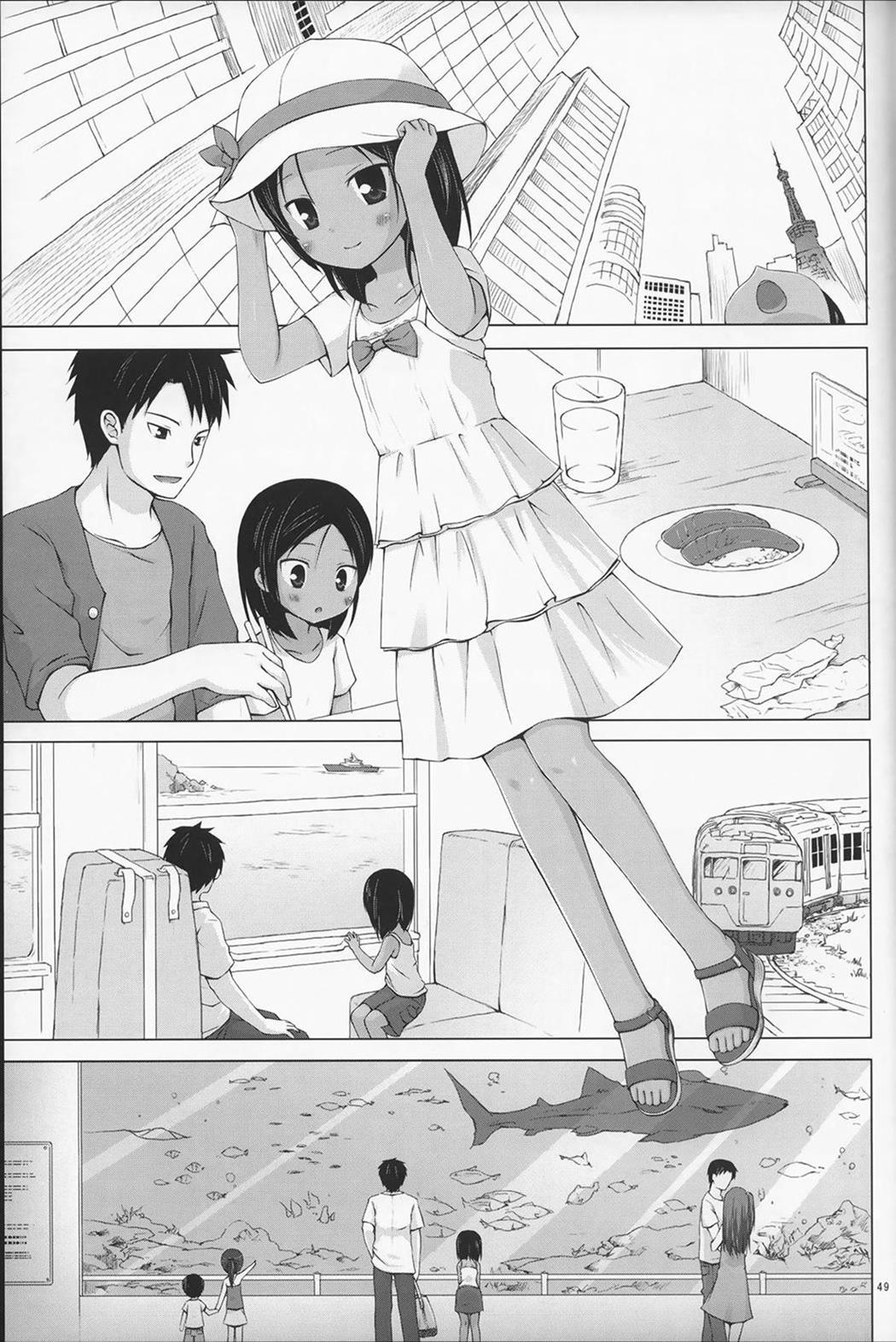 【エロ漫画・エロ同人誌】異国で父親に売られて売春する羽目になったロリ少女wひたすらお客とエッチしてる毎日を送ってたら日本人の男に助けられ日本に来てもセックス依存がぬけてないwww (49)