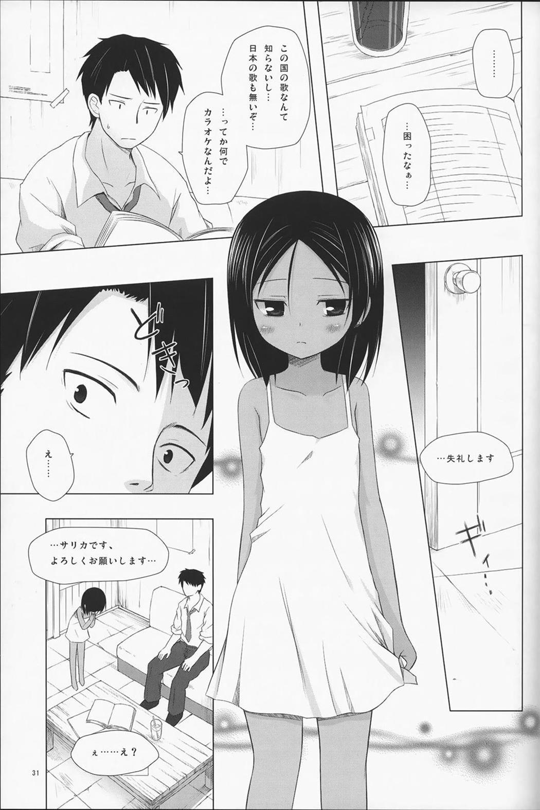 【エロ漫画・エロ同人誌】異国で父親に売られて売春する羽目になったロリ少女wひたすらお客とエッチしてる毎日を送ってたら日本人の男に助けられ日本に来てもセックス依存がぬけてないwww (31)