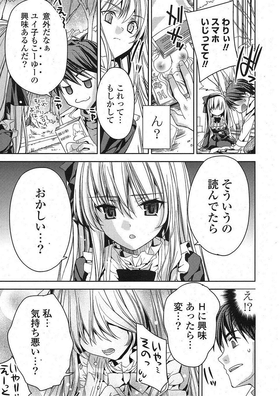 【エロ漫画・エロ同人】クールな巨乳美少女に告ったら即キスおねだりされてそのまま青姦セックスwww (9)