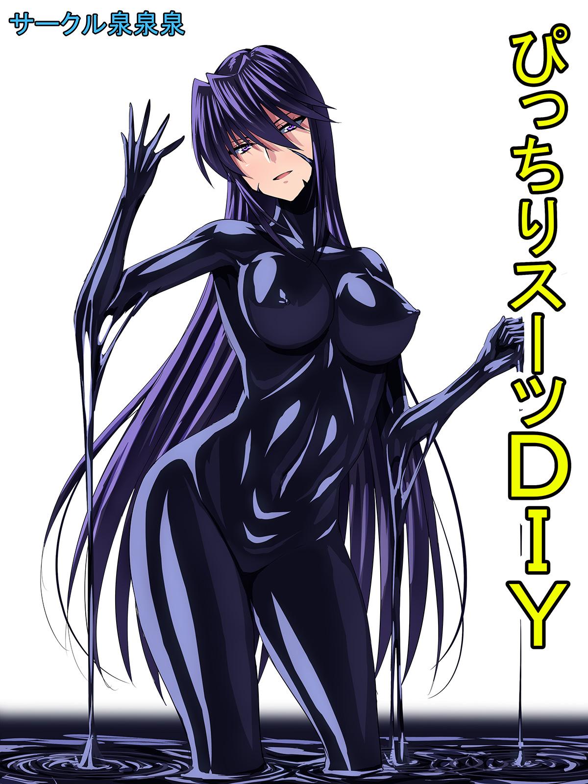 ぴっちりスーツDIY (1)