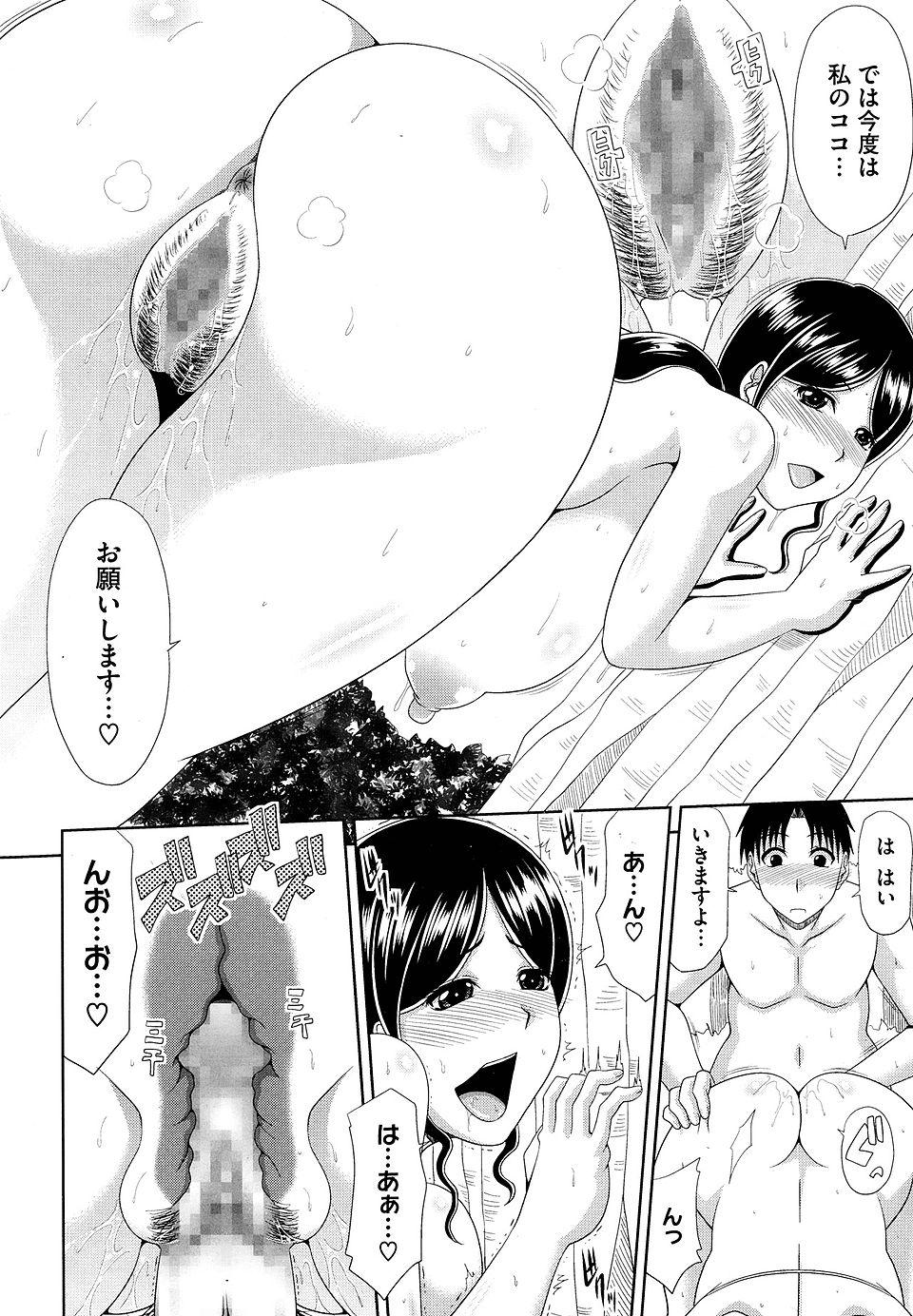 【エロ漫画・エロ同人誌】海水浴に来たら友達の巨乳母とエッチな関係になりますたwww (12)