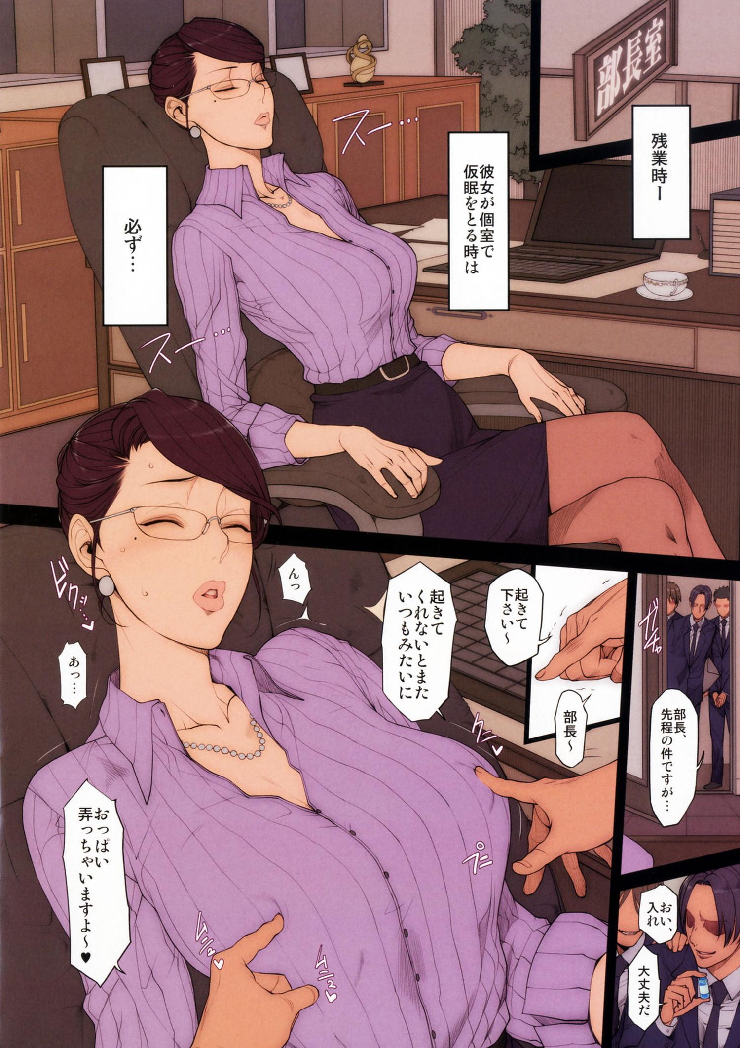 【エロ漫画・エロ同人誌】巨乳人妻が親戚のショタっ子とセックス三昧www (23)