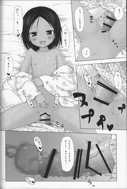 【エロ漫画・エロ同人誌】異国で父親に売られて売春する羽目になったロリ少女wひたすらお客とエッチしてる毎日を送ってたら日本人の男に助けられ日本に来てもセックス依存がぬけてないwww (56)