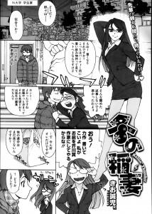 【エロ漫画・エロ同人】同じサークルのちっぱい娘がメイドコスして誘惑してくるwww