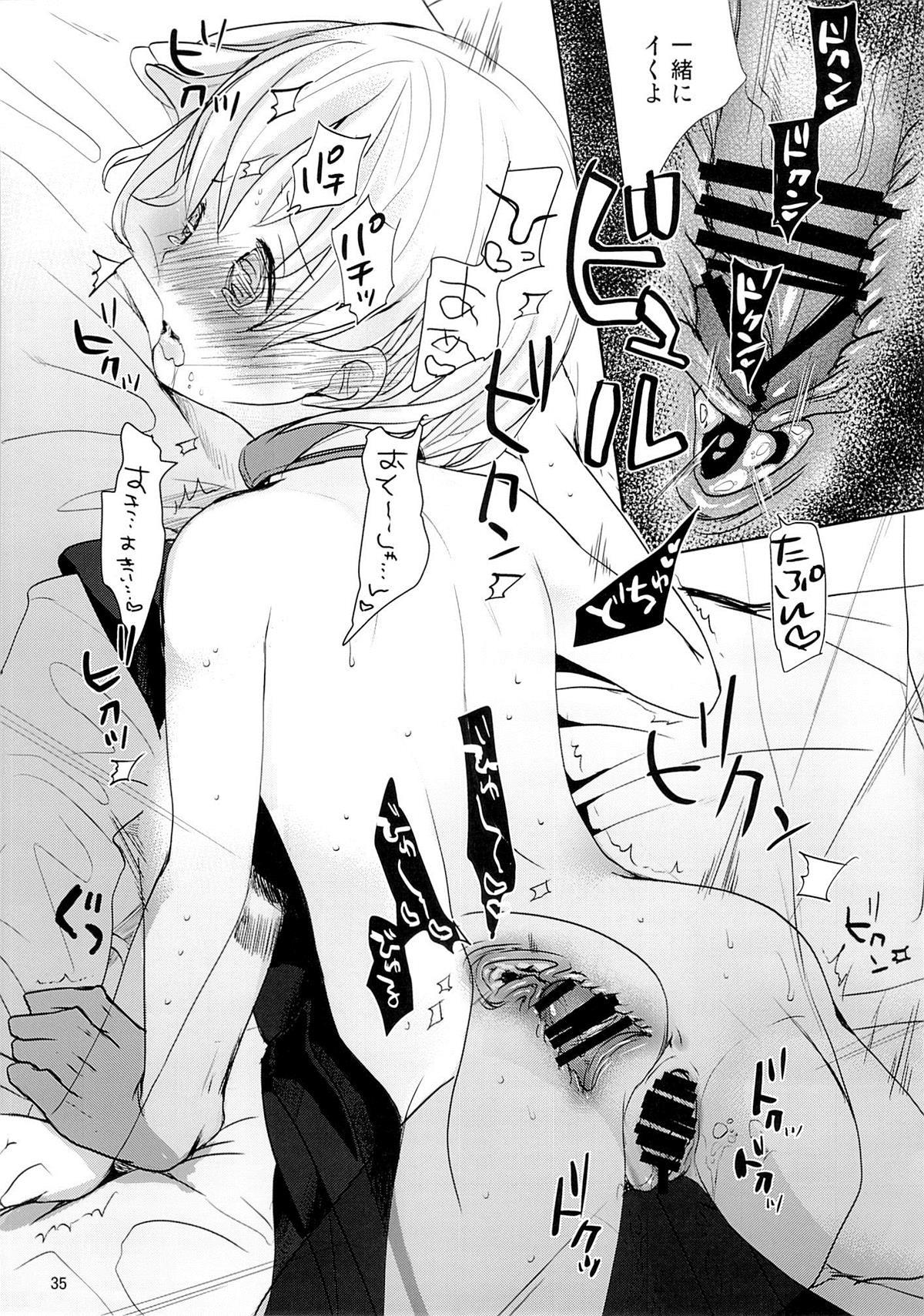 【エロ漫画・エロ同人】妻を亡くした男がロリJSの娘調教してるw入念にマンコほぐして身体開発して近親相姦セックスしてるwww 娘の制服 (34)