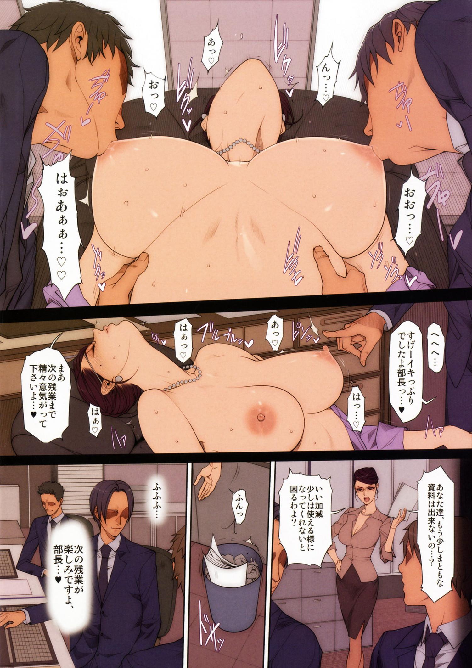 【エロ漫画・エロ同人誌】巨乳人妻が親戚のショタっ子とセックス三昧www (27)