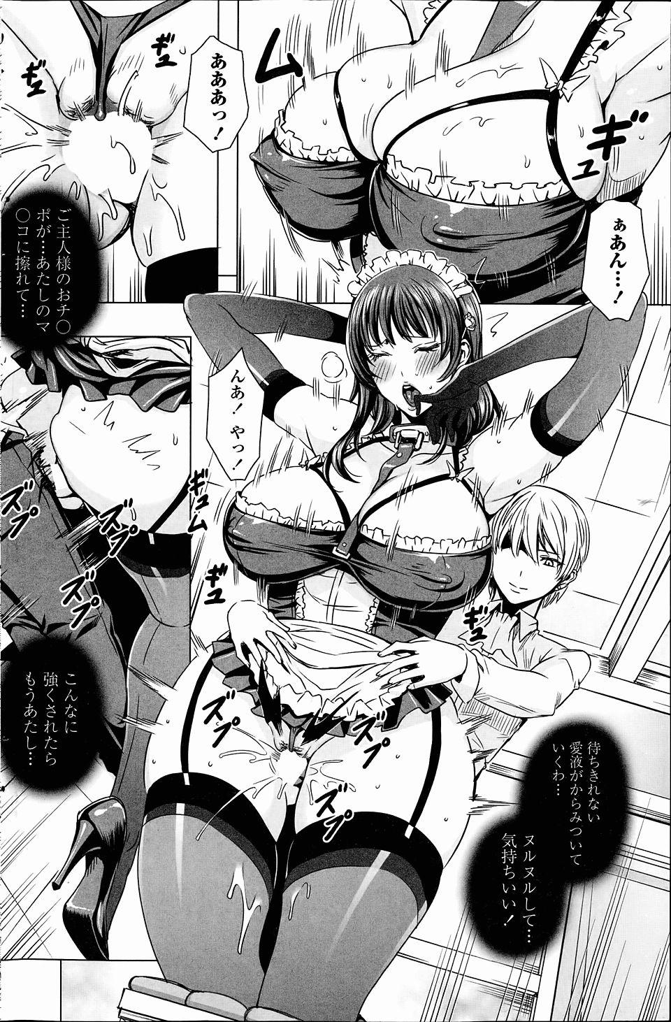 【エロ漫画・エロ同人誌】巨乳メイドがエッチな恰好してご主人様に中出しされまくってるwセックス三昧でイカされまくりwww (6)