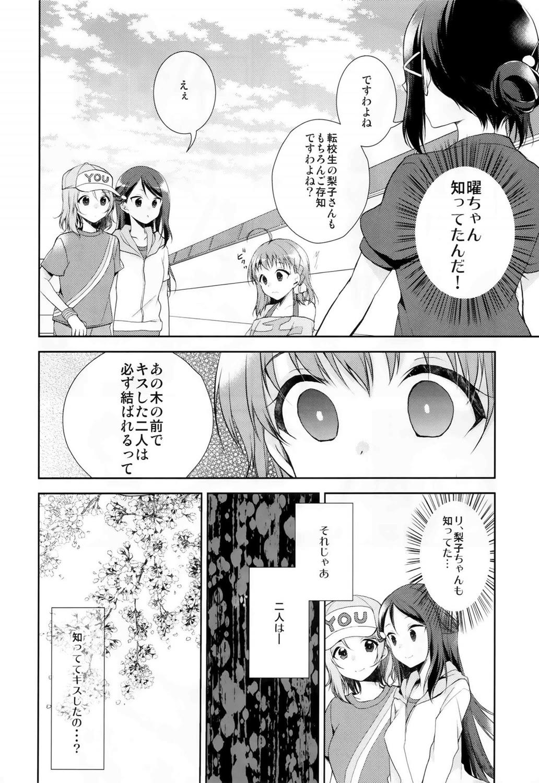 【※非エロ作品です】「桜内梨子」と「渡辺曜」がキスしているところを見てしまった「高海千歌」は二人の関係が気になって眠れなくなってしまって…【ラブライブ! エロ漫画・エロ同人】 (18)