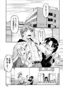 【エロ漫画・エロ同人】ちっぱいと巨乳な女子校生二人と図書館で援交エッチしちゃったwww