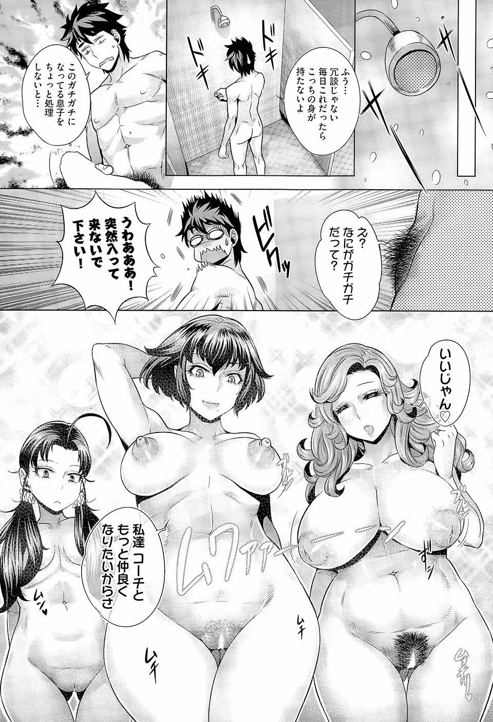 【エロ漫画・エロ同人誌】巨乳人妻達がやってるママさんバレーのコーチに行ったら誘惑されてるんだがwww (7)