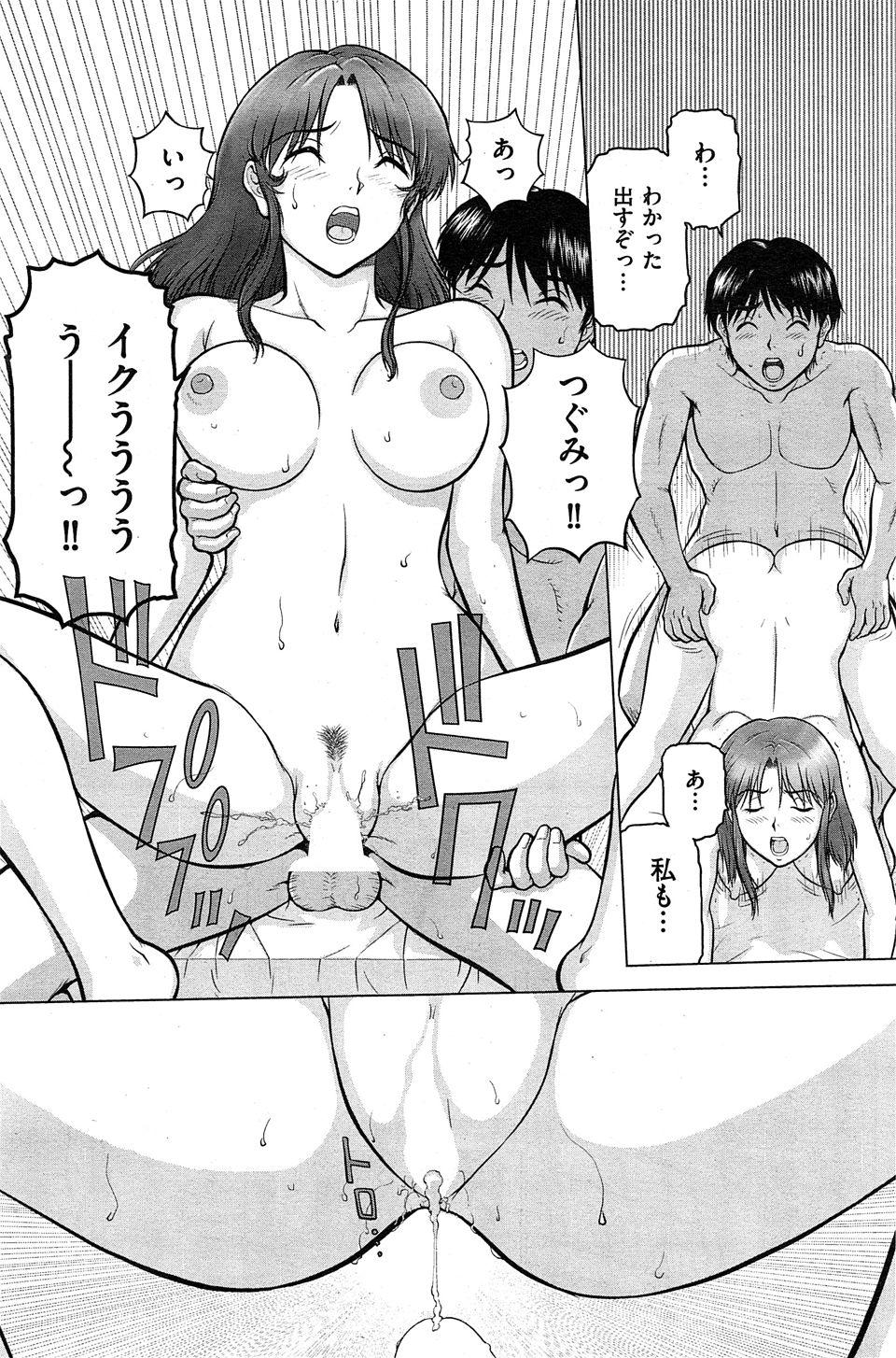 【エロ漫画・エロ同人】久々に田舎に帰って巨乳のイトコとセックスwww (17)