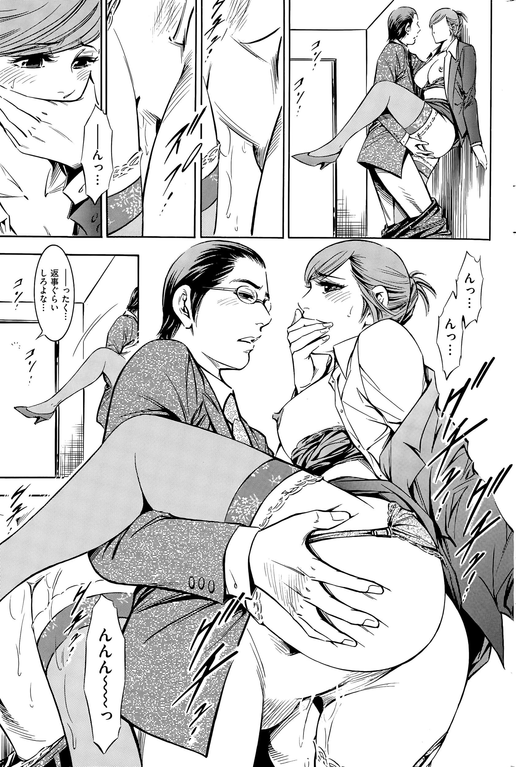 【エロ漫画・エロ同人】痴漢されたくてしょうがない巨乳OLwww (15)