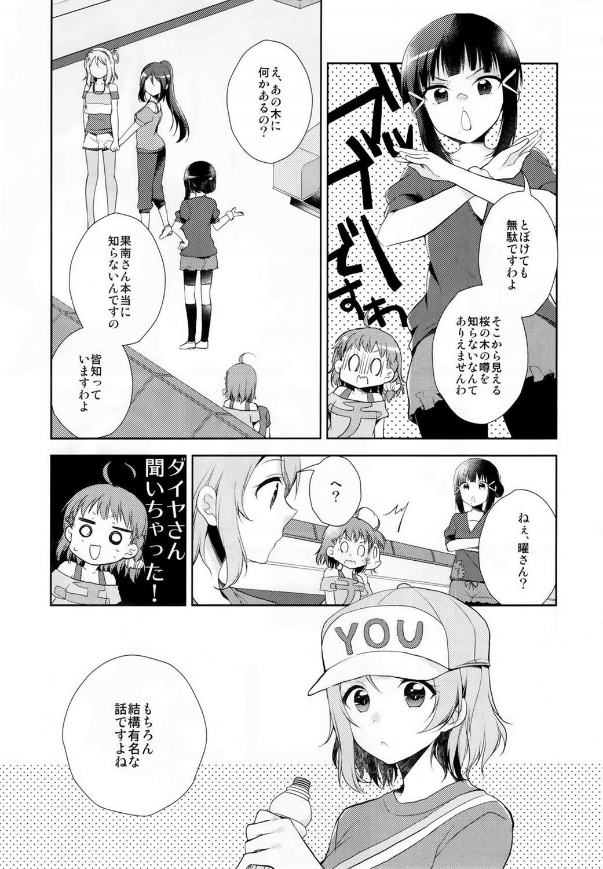 【※非エロ作品です】「桜内梨子」と「渡辺曜」がキスしているところを見てしまった「高海千歌」は二人の関係が気になって眠れなくなってしまって…【ラブライブ! エロ漫画・エロ同人】 (17)