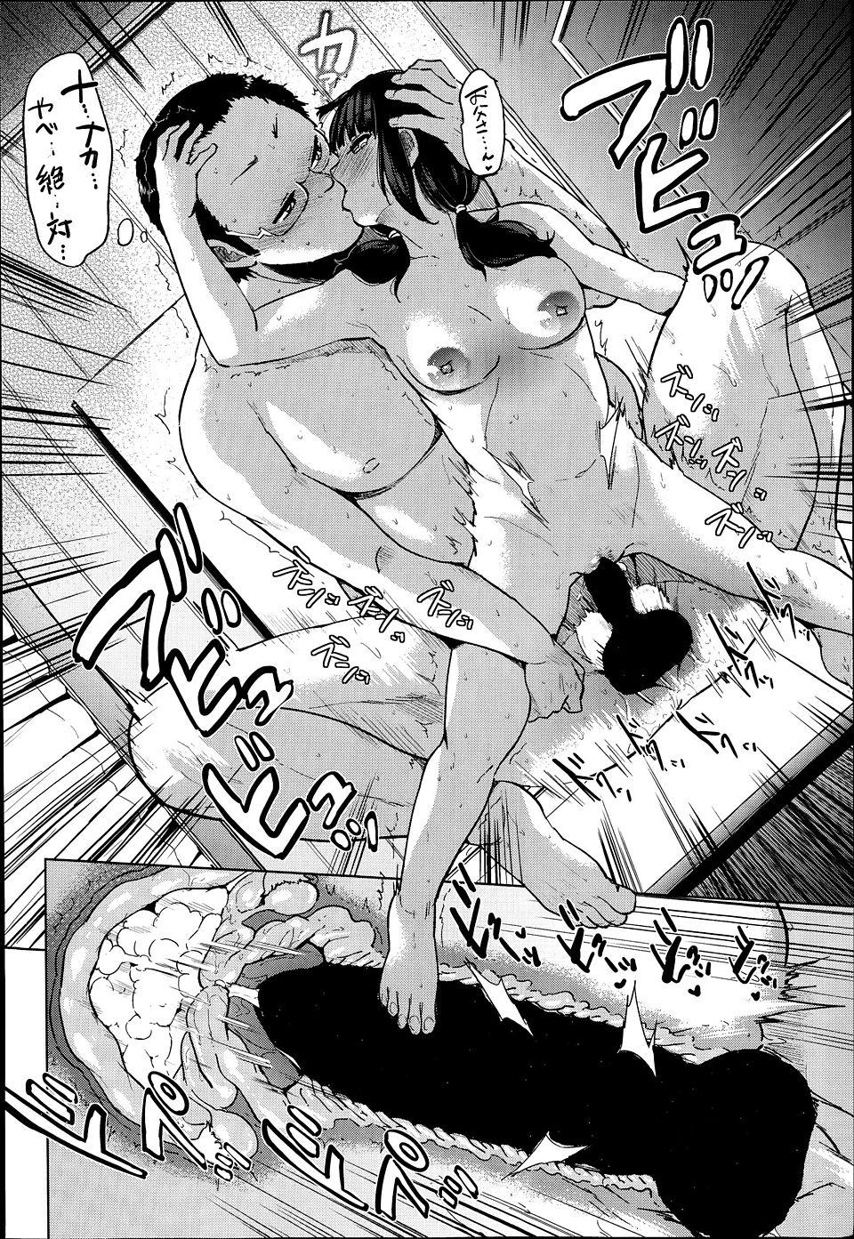 【エロ漫画・エロ同人】娘の友達にエッチしようって誘われてる父親www (28)