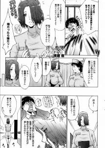 【エロ漫画・エロ同人誌】エロ巨乳ナースが剃毛の時に勃起しなかった患者にリベンジwww