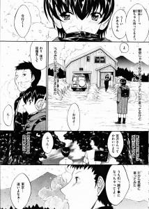 【エロ漫画・エロ同人誌】巨乳女子校生の幼馴染とセックス三昧www