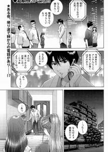 【エロ漫画・エロ同人】巨乳の親戚が友達連れて泊まりに来て流れで3Pセックスしちゃってるwww