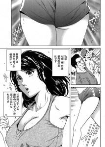 【エロ漫画・エロ同人誌】巨乳OLがジョギングの走友会仲間と乱交エッチしてるwww