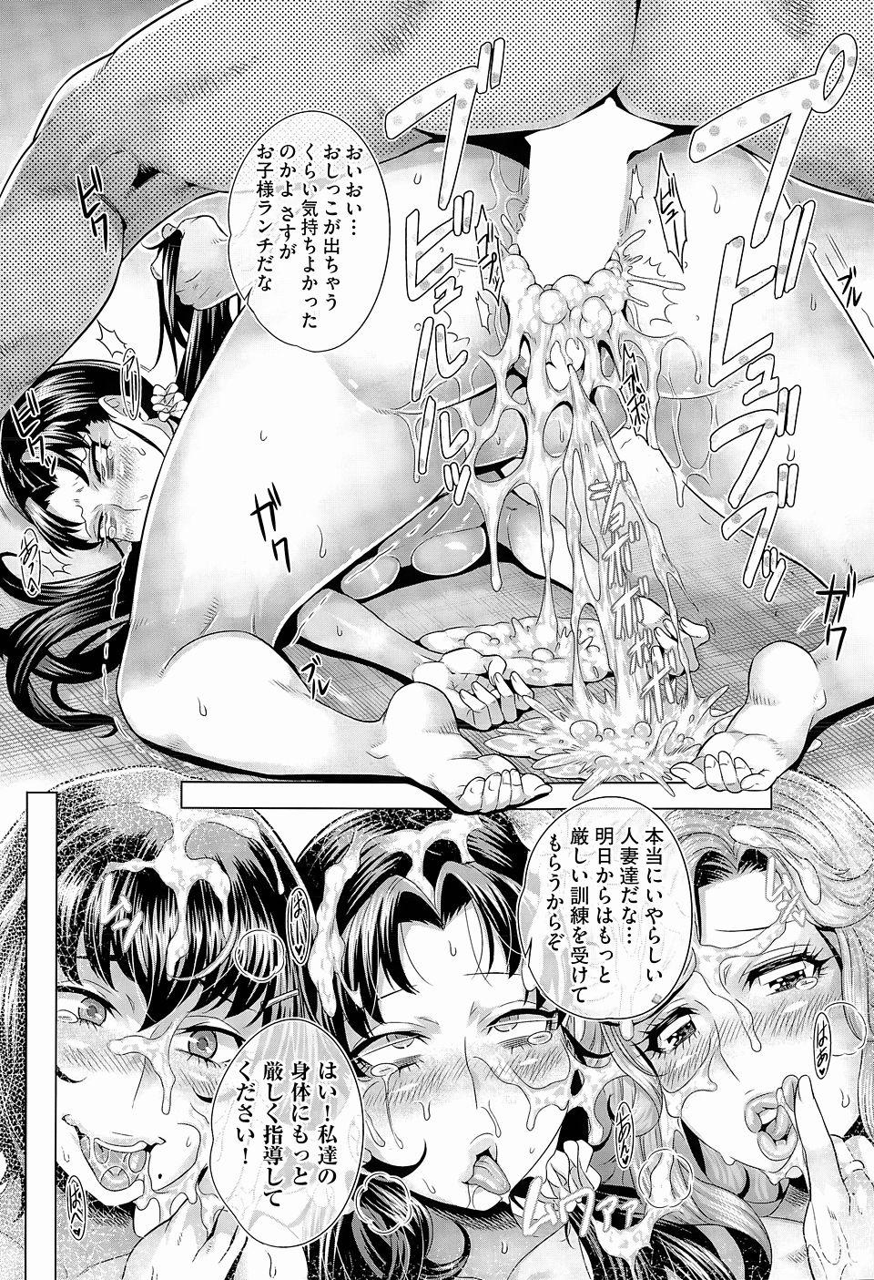 【エロ漫画・エロ同人誌】巨乳人妻達がやってるママさんバレーのコーチに行ったら誘惑されてるんだがwww (23)