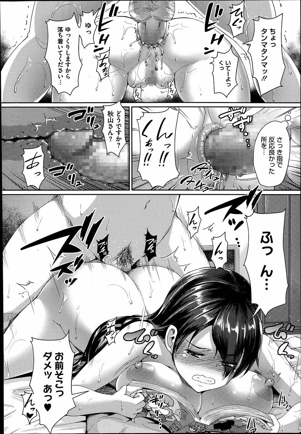 【エロ漫画・エロ同人誌】巨乳のヤンキー娘がエロ本でやってるアナルセックスに興味持っちゃったwww (16)